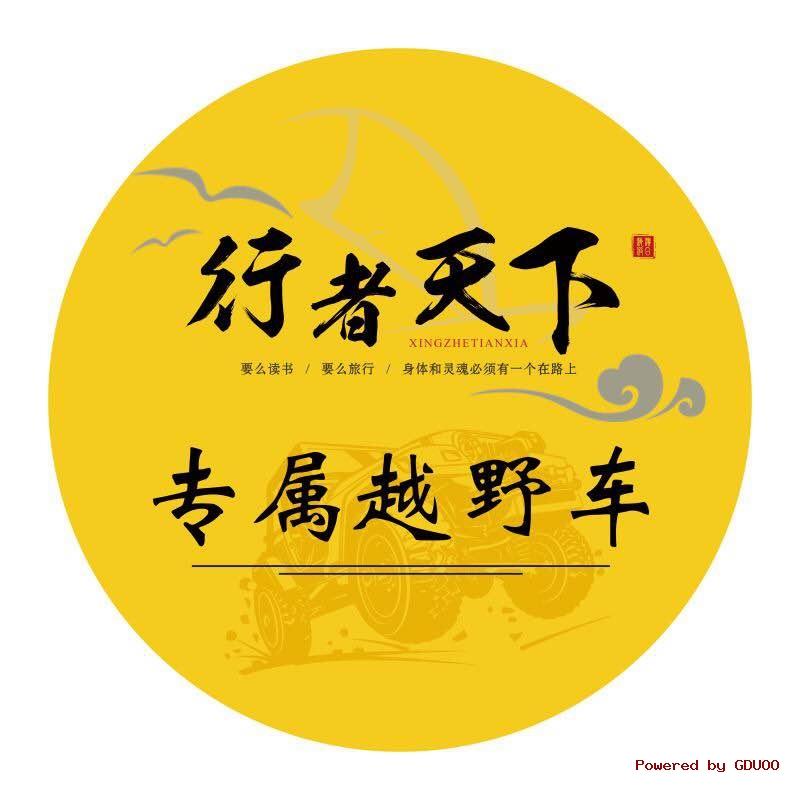 秦皇岛美丽家